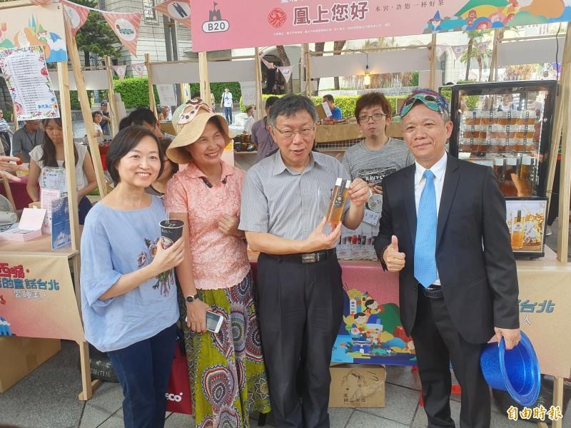 出席商圈嘉年華,柯P:讓人進來,台北發大財