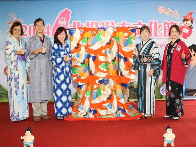 台北市溫泉發展協會