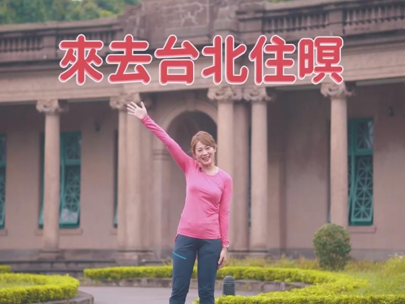 大家知道嗎?台北市有許多無...