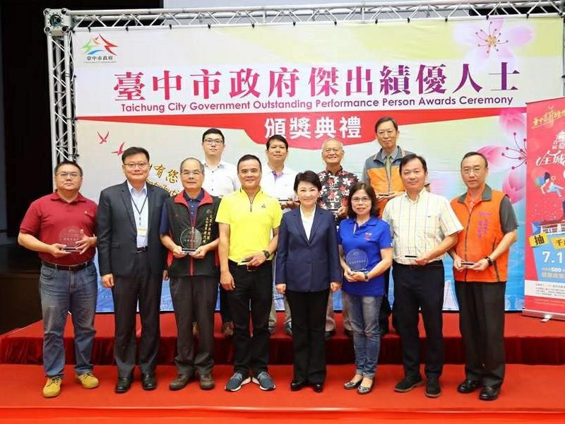 臺中市商圈觀光文化產業聯合會